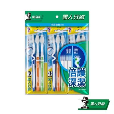 超潔淨雙層軟毛外圍纖柔軟毛能深入齒縫齦線底部內層圓磨軟毛能有效清潔牙齒表面特彈力刷頸能吸收刷牙時不當用力呵護牙齦