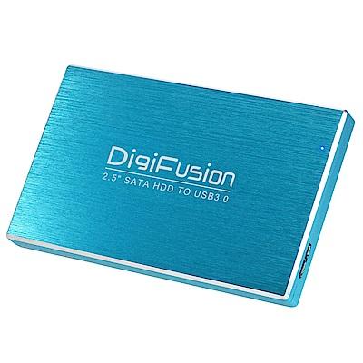 伽利略 USB3.0 2.5吋硬碟外接盒 (藍色)