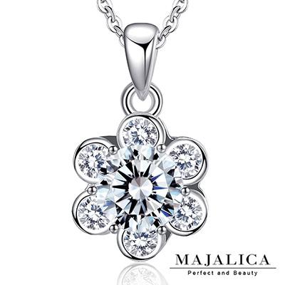 Majalica純銀項鍊 擬真鑽系列 綺麗美鑽925純銀