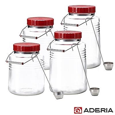 ADERIA 日本進口復刻玻璃梅酒瓶4入組 (3L+4L)