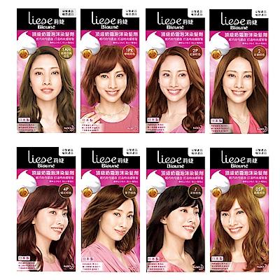 莉婕 頂級奶霜泡沫染髮劑 (共12色可選)