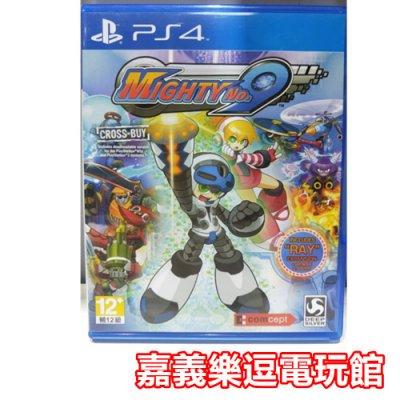 【PS4遊戲片】麥提 9 號 【9成新】✪中古二手✪嘉義樂逗電玩館