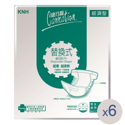 康乃馨  成人替換式尿片  經濟型 40片x6包/箱