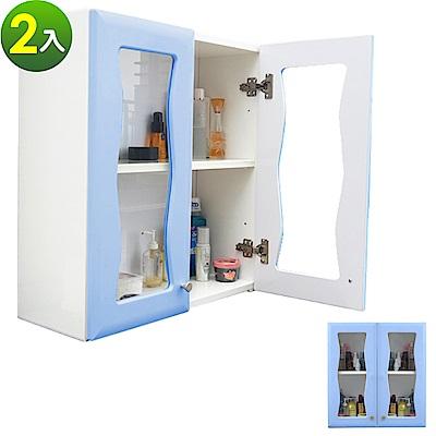 【Abis】 海灣雙門加深防水塑鋼浴櫃/置物櫃-2色可選(2入)