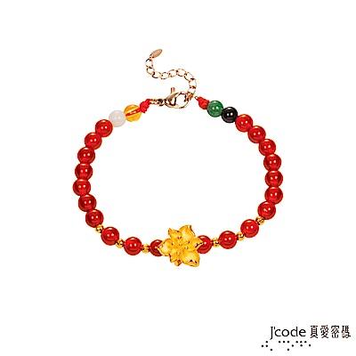 J code真愛密碼金飾 奢華美麗黃金/紅瑪瑙手鍊