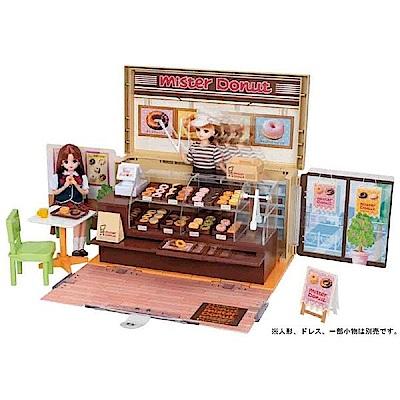 小女孩的最愛~莉卡娃娃多款配件組合,遊戲更好玩快來豐富莉卡的生活吧!