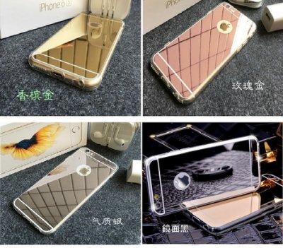 """☆成真通訊☆ 現貨 iPhone 7Plus i7P 5.5"""" 香檳金 鏡面TUP 手機殼 保護套 軟殼 歡迎自取"""