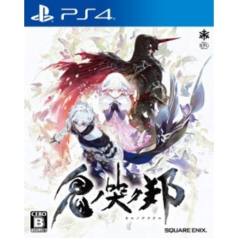 PS4 鬼ノ哭ク邦(オニノナククニ) プレイステーション4 ゲームソフト 新品