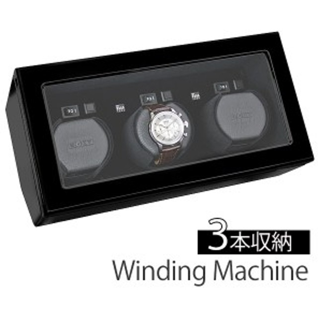 brand new b8659 34f5a 自動巻き上げ機 自動巻き機 ワインディングマシーン 腕時計 時計 ...