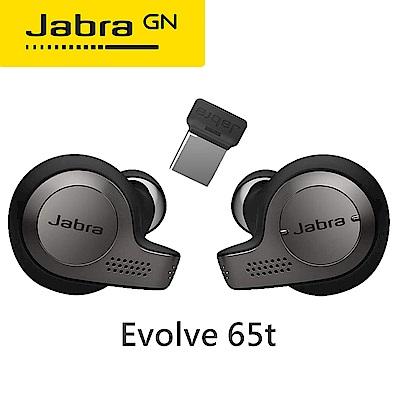 【Jabra】Evolve 65t 真無線藍牙耳機