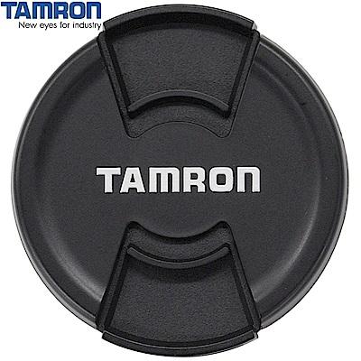 騰龍原廠Tamron鏡頭保護蓋lens cap 52mm鏡頭蓋C1FA