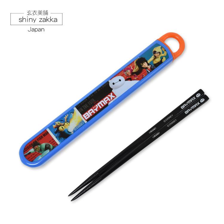環保餐具-日本製Disney迪士尼大英雄天團滑蓋式隨身環保筷子-玄衣美舖