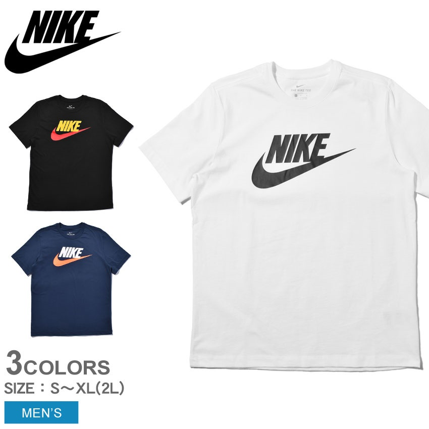 New Nike Futura Icon Mens Sports Casual Short Sleeve Cotton Crew Neck Tee Shirt