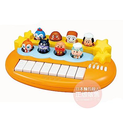 ANPANMAN 麵包超人-天空演唱會音樂鍵盤(1Y+)
