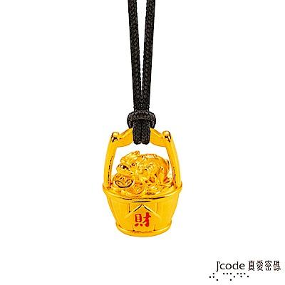 J code真愛密碼金飾 一桶金貔貅黃金墜子-立體硬金款 送項鍊