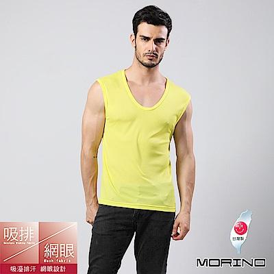 吸排涼爽素色網眼運動無袖T恤 素T(亮黃)MORINO摩力諾 男內衣