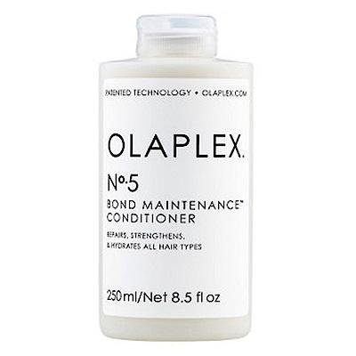 OLAPLEX歐啦 5號護髮乳 250ml