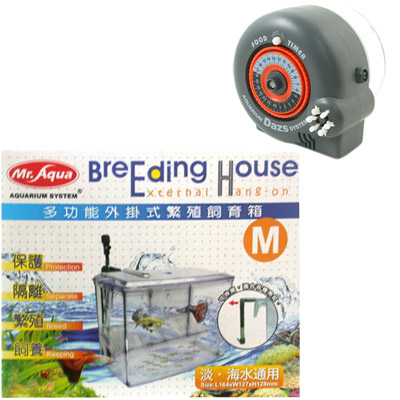 《Mr.Aqua》外掛式繁殖飼育箱(M)+24小時自動餵食器(單日可餵食6次)