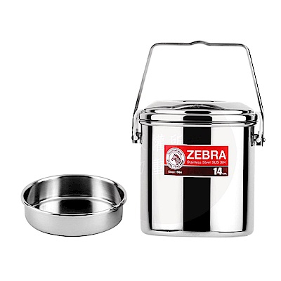 ZEBRA斑馬新型304不鏽鋼提鍋14cm/2.0L