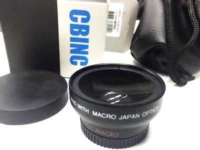 *╮小美 全新SONY DV 攝影機 37mm 0.45x 廣角鏡 近攝鏡 Macro 無暗角 多層鍍膜 鏡頭