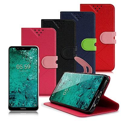 NISDA For Nokia 5.1 Plus 5.8吋 風格磨砂側翻支架皮套