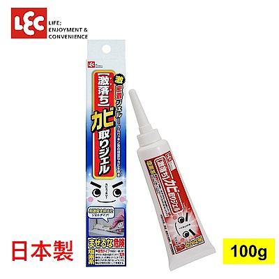 日本LEC 激落除霉凝膠100g