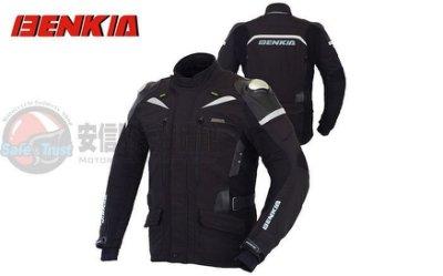[安信騎士]  BENKIA HDF-JD08 黑色 冬季 防摔衣 七件式護具