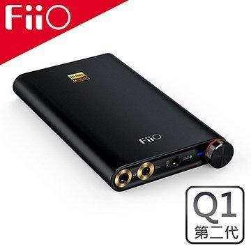 (新竹Nova立聲音響) 加贈行動電源 Fiio Q1 II Q1 Mark II  Q1 2 隨身耳擴 可解DSD