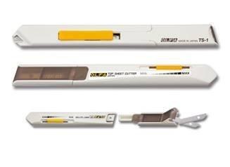 OLFA 新型一枚切209B(TS-1) 剪報刀/美工刀/工藝刀 好好逛文具小舖