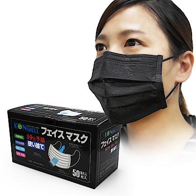 日本高效能四層不織布活性碳口罩(時尚黑)單片包裝攜帶方便又衛生過濾髒空氣、防臭、防塵銷日本款嚴選高品質很安心