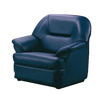品家居 多里奇透氣皮革沙發單人座-99.9x75x87cm-免組