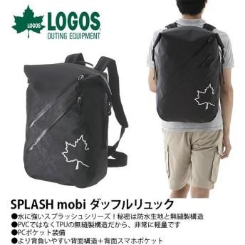 ロゴス LOGOS SPLASH mobi ダッフルリュック(ブラックカモ) メンズ 30L 大容量 防水 超軽量 バックパック リュックサック 88200086
