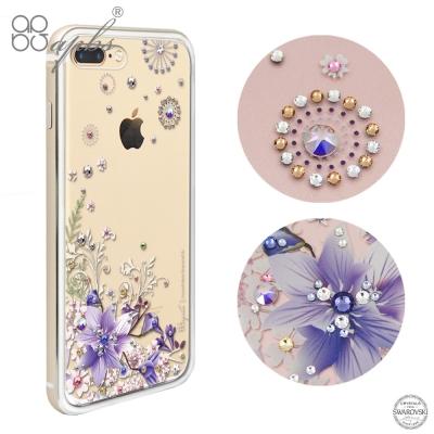 apbs iPhone 8 7 6s Plus 5.5吋 施華彩鑽鋁合金屬框手機殼 秘密花園