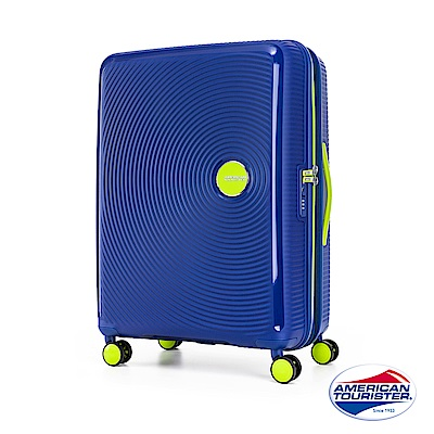 AT美國旅行者 25吋Curio立體唱盤刻紋硬殼可擴充TSA行李箱(航海藍)