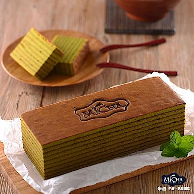 米迦 靜岡抺茶千層蛋糕(蛋奶素)430±50gx2