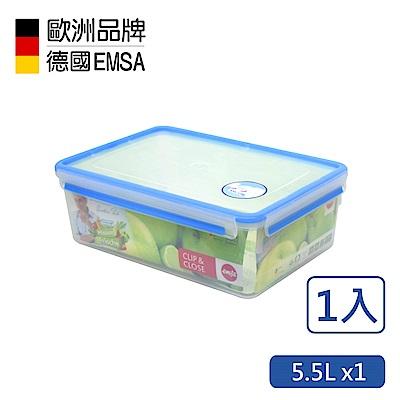 德國EMSA 專利上蓋無縫3D保鮮盒 PP材質 5.5L超大容量