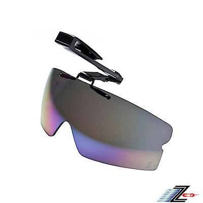 【Z-POLS】夾帽式可掀設計 PC防爆抗UV400七彩電鍍款太陽眼鏡