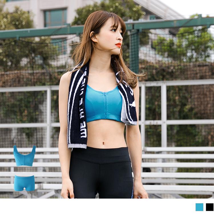 兩件套組無鋼圈拉鍊運動內衣+平口短褲.2色(A-E)