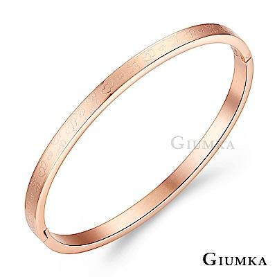 GIUMKA白鋼女款手環心連心單個價格(三款任選)