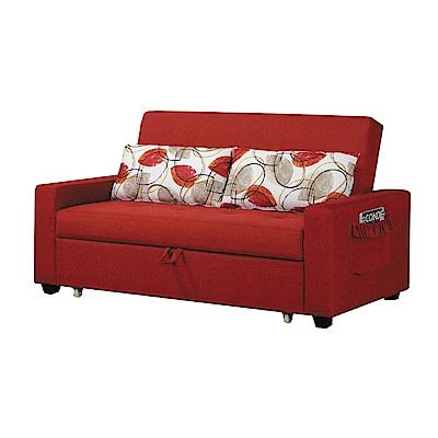 品家居 萊拖亞麻布&皮革拉合式沙發床(二色可選)-180x89x96cm-免組