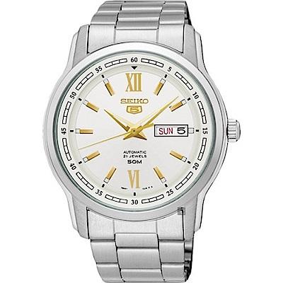 SEIKO精工/簡約5號羅馬造型機械腕錶/7S26-04T0S SNKP15J1