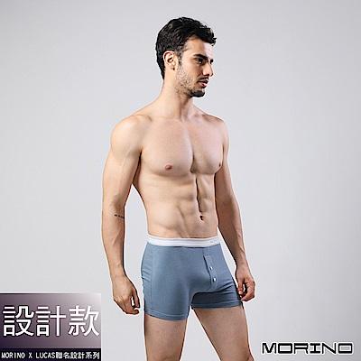男內褲  設計師聯名-經典素色四角褲/平口褲 藍色 MORINOxLUCAS