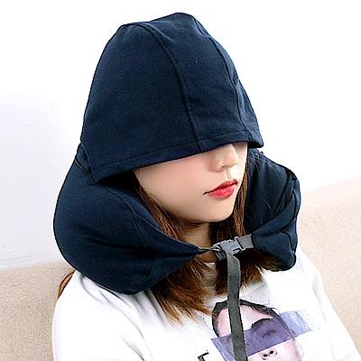 E-dot  連帽U型護頸枕(2色選)