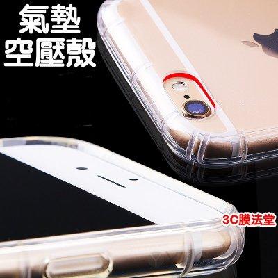 【氣墊空壓殼】LG V30  / K9 / K11 透明TPU保護套