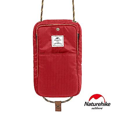 Naturehike 頸掛式防水旅行護照證件收納包 紅色