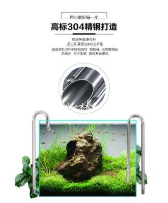 牧梵工具  水族用品 不鏽鋼  進出水管 出入水管  S(12/16)