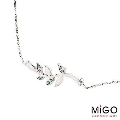 MiGO 米格鋼飾 青春白鋼項鍊