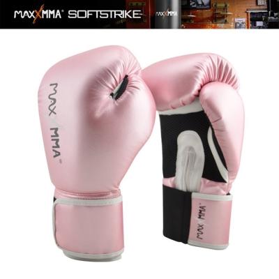 MaxxMMA 戰鬥款拳擊手套(玫瑰金)10盎司-散打/搏擊/格鬥/拳擊