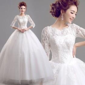 ウエディングドレス 長袖 ブライダルドレス 上品な 花嫁ドレス オシャレ レディース 素敵な プリンセスドレス 演奏会ドレス 写真撮影 ド
