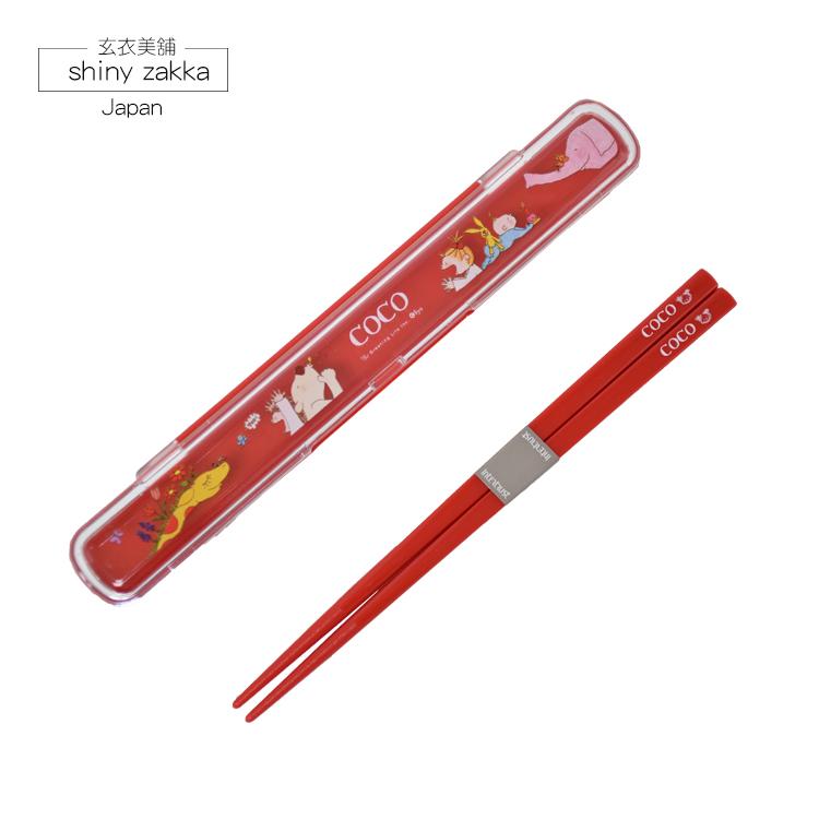 環保餐具-日本製Always COCO翻蓋式隨身環保筷子-玄衣美舖